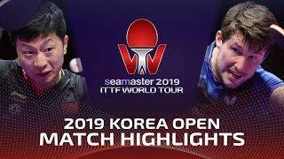 Ma Long vs Kristian Karlsson | 2019 ITTF Korea Open Highlights (1/4)