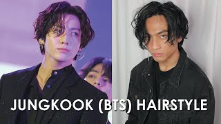 JUNGKOOK (BTS) Hairstyle Tutorial!