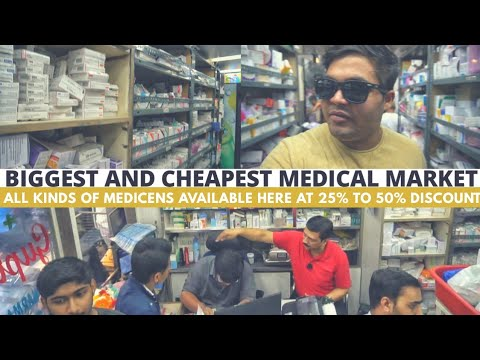 MEDICAL MARKET| LOW PRICED MEDICENS| GET UP TO 25%-50% OFF| ALL MEDICENS AVAILABLE HERE..