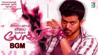 Pokkiri Super Hit Famous BGM | Vijay | Asin | Prabhu Deva