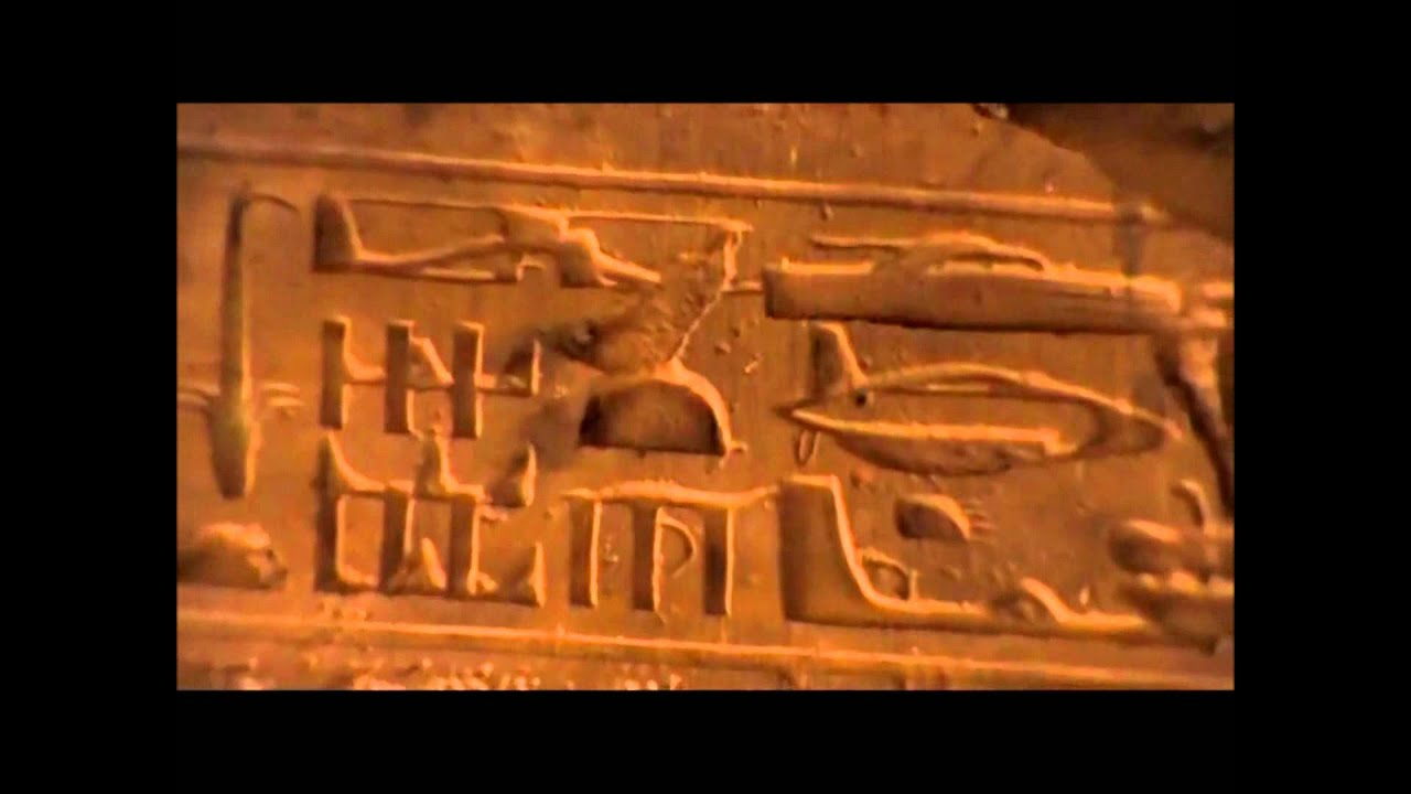 helicopter hieroglyphs with Watch on Aliens Space Crafts Ancient Egyptian Temple Explained also Des Artefacts Egyptiens Extraterrestres Appareils Sophistiques Et De Possibles Corps Extraterrestres Decouverts A Gizeh Video furthermore respond additionally Egyptian Hieroglyphics Wallpaper as well Proof Of Aliens In Ancient Egyptian Hieroglyphs Relics Hidden In Rockefeller Museum.