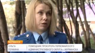 Заключенный исправительной колонии из Мурманской области прямо из камеры крал деньги у пенсионеров