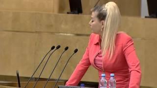Мария Максакова речь в Думе о гей пропаганде