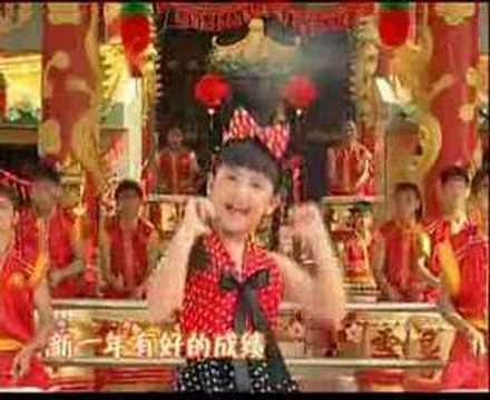 Qiao Qian Jin CNY 2008 Ling Shu Happy Nian