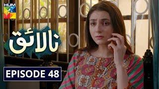 Nalaiq Episode 48 HUM TV Drama 17 September 2020