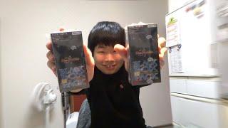 デュエマ「BLACK BOX PACK」開封!① ハルスラム