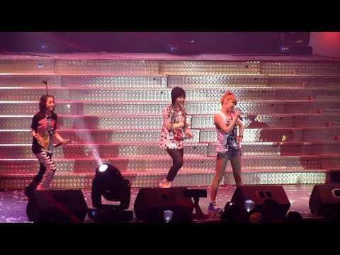 2NE1 -I Don't Care - Manila Concert