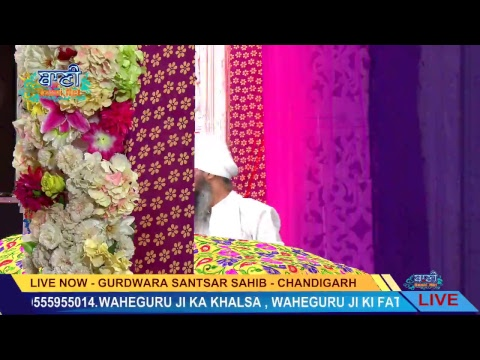 Live-Gurmat-Samagam-From-G-Santsar-Sahib-Chandigarh