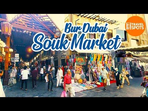 Bur Dubai Souk Market | Bur Dubai Old Souk | Bur Dubai