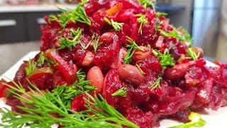 Свекольный салат за 5 минут // Обалденно вкусный, попробуйте не пожалеете!!!