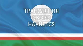 Онлайн-концерт посвященный Дню государственности Республики Саха (Якутия)