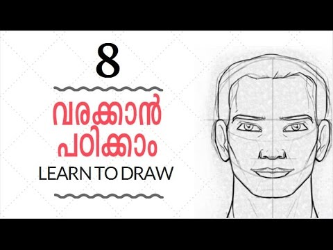 Learn Drawing Malayalam   part  8 FRONT HEAD