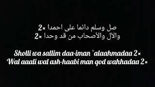 Sholli Wassalimda Lafadz Lirik - Habib Abdullah Bin Ali Al Athos