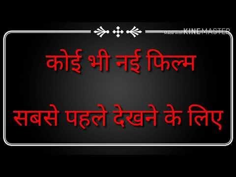 Shiva The Super Hero 3 Full Movoe Download Hindi Dub