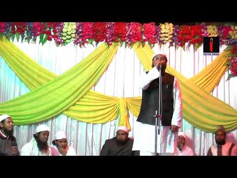 Qari Mozzamil Hayat Natiya Program [PART-01] NAGPUR MUSLIM PURA