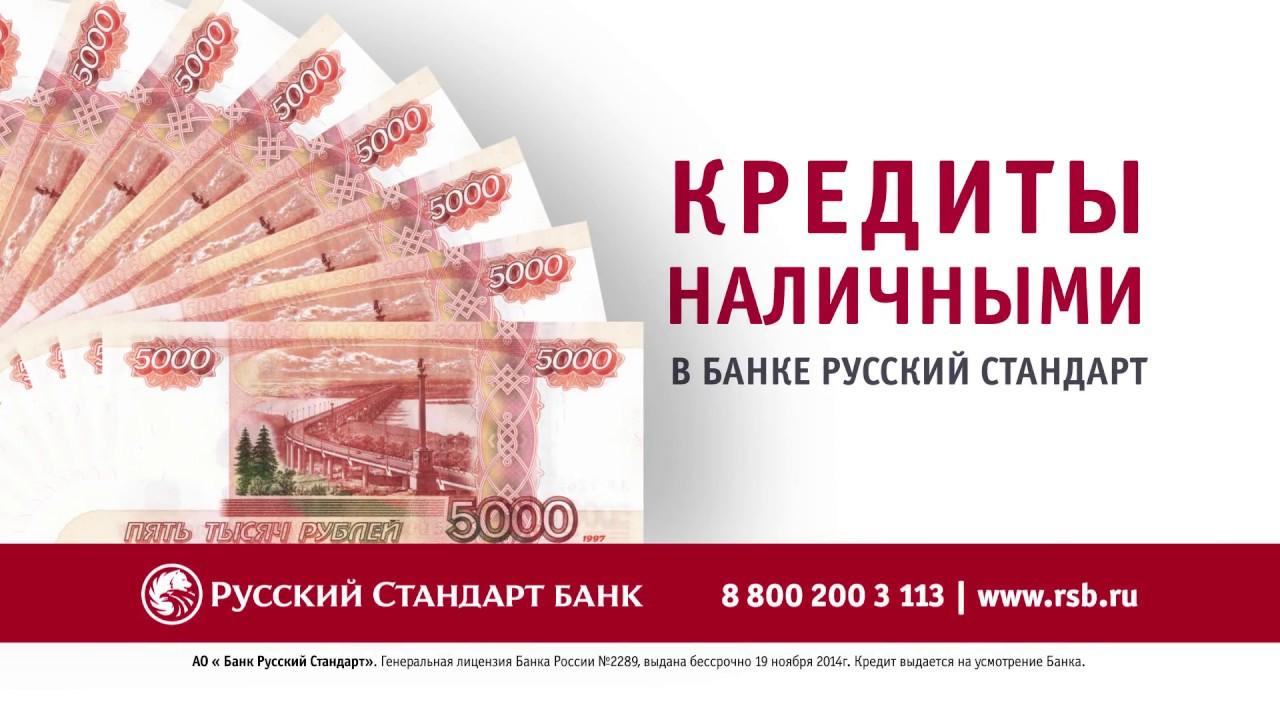 долгосрочные займы на карту онлайн с ежемесячной оплатой без отказа под низкий процент