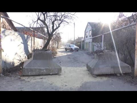 АТН Харьков: Себе удобство - другим ущерб. На улице Муромской дорогу перекрыли бетонными блоками - 10.12.2020
