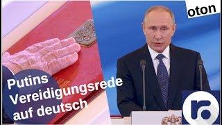 Putins Vereidigungsrede auf deutsch