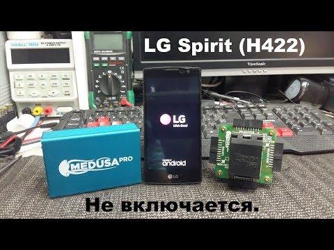 LG Spirit (H422) Не включается завис на логотипе. Решение проблемы.