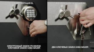 Обзор серии взломостойких сейфов Valberg Форт