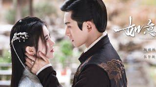 Phim Cổ Trang, Ngôn Tình Trung Quốc Hay Nhất Tháng 9/2020
