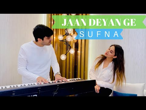 Jaan Deyan Ge  Sufna  Ammy Virk  Tania  B Praak  New Song 2020  Female Version
