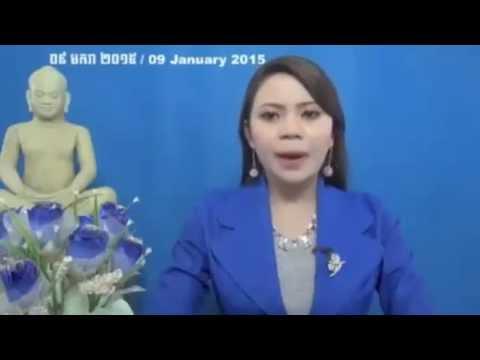 CNRP Daily News 9 January 2015 | Khmer hot news | khmer news | Today news | world news