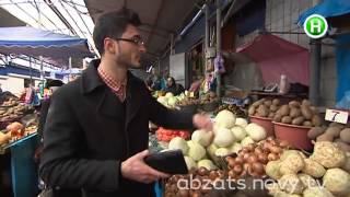 Неизменный атрибут Нового года - салат оливье! Готовим любимца! - Абзац! - 24.12.2013