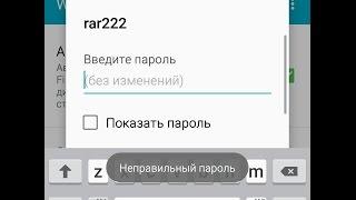 видео ????Неверный логин и пароль во ВКонтакте Vk Money????