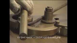 Станки для холодной ковки металла(Ручные станки для художественной ковки металла. Кузнечное оборудование для ручной гибки различных узоров,..., 2015-11-19T12:06:06.000Z)