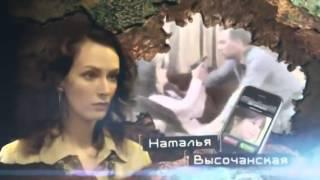 Ржавчина 1 серия (2014)