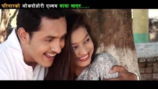 Repeat youtube video new song of hom pariyar pormo maya laya ra on dhakal prakash direction