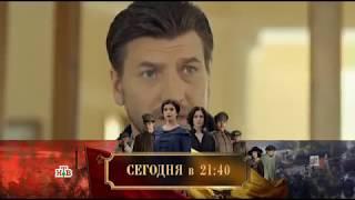 Ментовские войны Сезон 11 Серия 5
