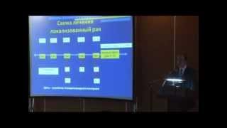 Лучевая терапия в лечении рака прямой кишки(Короткий или длинный курсы лучевой терапии в комбинированном лечении больных раком прямой кишки К.м.н...., 2012-03-21T09:20:33.000Z)