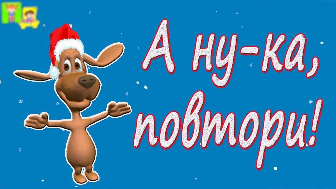 Картинка веселого собаки на новый год