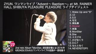 2016年6/24に渋谷Mt.RAINIER HALL SHIBUYA PLEASURE PLEASUREで行われ、...