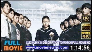 ソロモンの偽証 前篇・事件 (2015) Full Movie Online