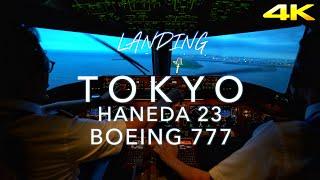 TOKYO HANEDA 23   BOEING 777 LANDING 4K
