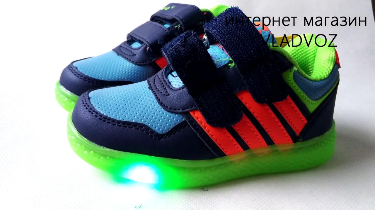 Детские светящиеся кроссовки с подсветкой для мальчика салатовые 26-31р. Clibee 3468