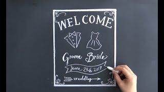 JUNE BRIDE(ジューンブライド)のシーズン。チョークアート、黒板を使っ...