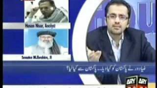 Hassan Nisar about Zia regime 1