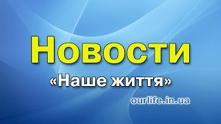 Пожертвование в помощь раненных военных в киевском госпитале
