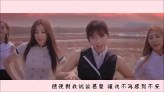 [3.38 MB] 【HD繁體中字】WJSN /宇宙少女 - Secret 是秘密阿 (Chinese ver.) 中文版