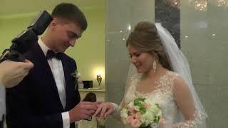 Свадьба Третьяковых
