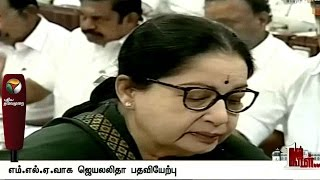 Tamil Nadu Chief Minister Jayalalithaa Takes Oath as MLA – Full Speech
