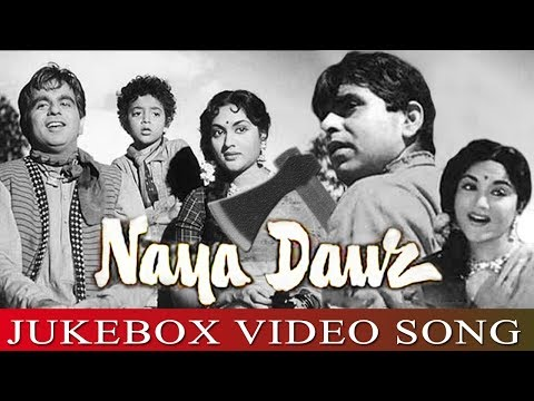 Naya Daur [1957] - Video Songs Jukebox | Dilip Kumar, Vyjayanthimala | Bollywood Old Hindi Songs