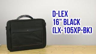 Розпакування D-Lex 16'' Black LX-105XP-BK