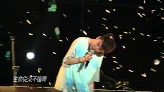 2013/07/04花蓮夏戀嘉年華-蘇打綠「你在煩惱什麼」