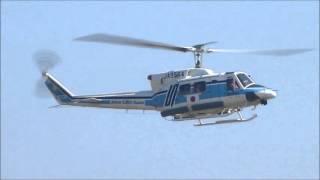 海上保安庁 ベル212 関空に着陸