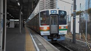 中央本線瑞浪行き快速(211系)・千種駅を発車
